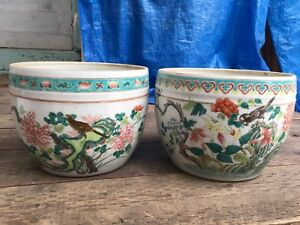 A Pair Of Chinese Antique Famille Rose Porcelain Fishing Bowls