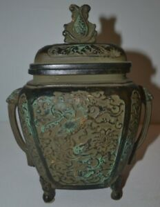 Antique Asian Chinese Bronze Censer Burner With Lid