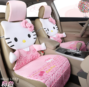 Super Cute Pink Hello Kitty Ice Silk Car Seat Covers