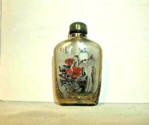 Chinese Peking Glass Gold Leaf Reverse Painted Snuff Bottle Spoon Signed