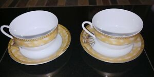 Fine Japanese Porcelain Cup Set Of 2