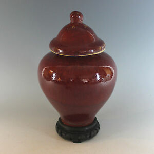 Old Chinese Pottery Oxblood Covered Urn Sang De Boeuf