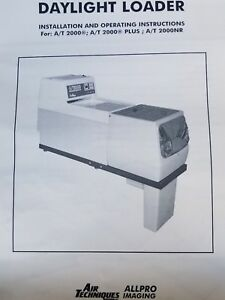 Daylight Loader For The Air Techniques A t 2000xr X ray Film Processor Dev