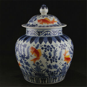 12 Collect Old China Doucai Porcelain Flower Goldfish Painted Container Jar Pot