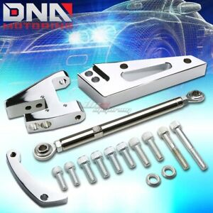 Polished Aluminum Alternator Bracket For Small Block Chevy Short Water Pump Swp
