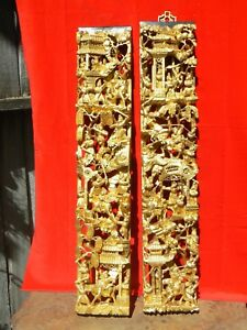 A1054 Pr Of Vintage Chinese Gold Gilt Carved Wood Panels Three Kingdoms 31 1 2 H