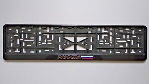 2 X Russia Euro Size License Number Frame Plate Holder 520 110