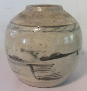 Antique Korean 18th Century Korean Ginger Jar 6 Tall