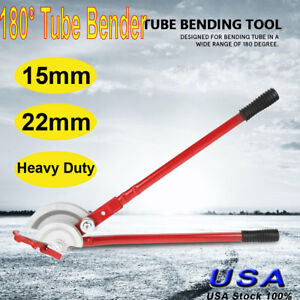 Copper 180 Pipe Tubing Bender Bending Tool 0 59 0 87 Tube Heavy Duty Handheld