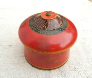 Old Early Handmade Red Yellow Black Lacquer Painted Dome Shape Wooden Box