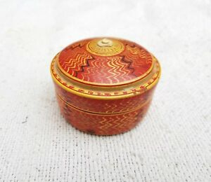 Old Early Rare Handmade Lacquer Paint Swirl Design Dome Shape Wooden Box