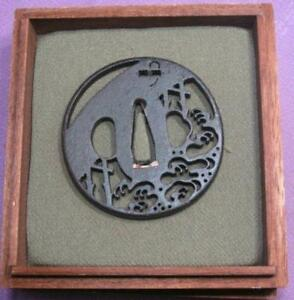 Tsuba Japanese Samurai Sword Katana Antique Wave Bridge Figure Edo 54
