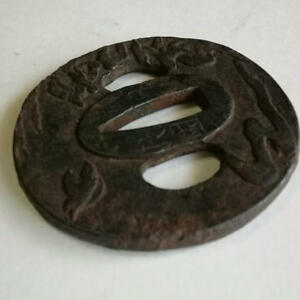Tsuba Japanese Samurai Sword Katana Antique Japanese Edo Period Masakuni 70