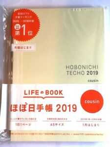 2019 Hobonichi Techo Cousin A5 Planner Diary Notebook F s
