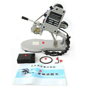 New Dy 8 Hot Stamp Printer Manual Hand Operated Coding Machine 100w 220v