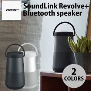 Bose Soundlink Revolve+ Bluetooth Portable Wireless Speaker SLink REV PLUS