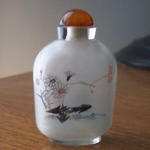 Rare Reverse Painted Snuff Bottle