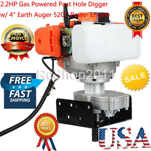 52cc 2 2hp Gas Powered Post Hole Digger W 4 Earth Auger Drill Bit For Digging