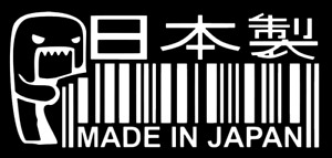 Made In Japan Decal Domo Jdm Funny Decal For Car Windows Outdoors Etc