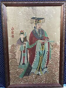Antique Chinese Painting Yellow Emperor Huang Di Large Huangdi Old Ca Estate