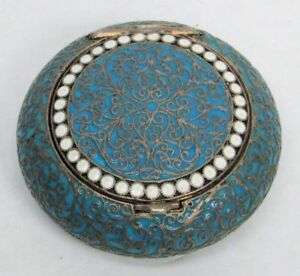 Genuine Antique 1892 Russian Blue Enamel Pill Box By Stepan Levin Moscow