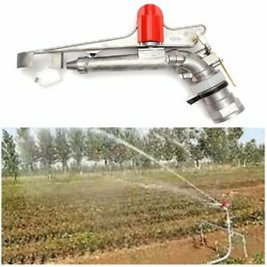 2 2 360 Adjustable Impact Sprinkler Gun Garden Water Irrigation Spraying Tool