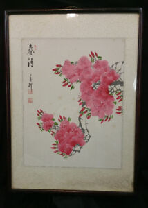Korean Azalea Floral Silk Screen Framed Art Painting Signed Fabric Hand Made