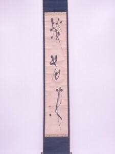 3917003 Japanese Wall Hanging Scroll Hand Painted Calligraphy