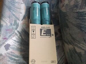 2 S7197 Green Genuine Riso Ink Ez390 Rz390 Mz790 Rz990 Rz1090 Me9450 Duplicator