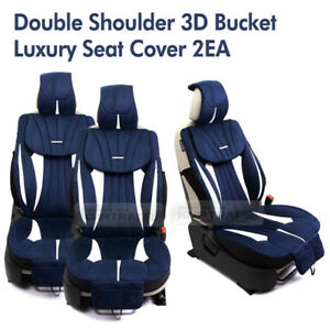 3d Bucket Double Shoulder Ultra Suede Luxury Seat Cover Navy 2ea For All Vehicle