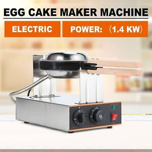 1 3kw Electric Egg Cake Oven Iron Nonstick Waffle Bread Baker Maker Machine