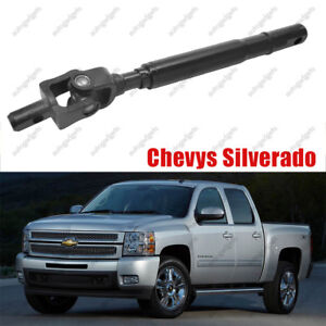 Upper Intermediate Steering Shaft 425 176 For Chevy Cadillac Gmc Hummer 19149105