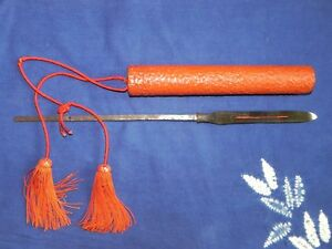 Antique Japanese Yari Or Spear With Original Red Lacquer Saya Edo Period