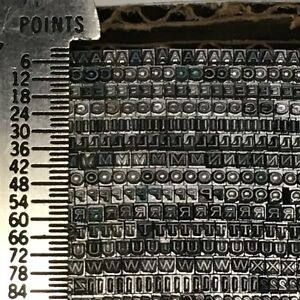 Copperplate Medium 6 Pt Letterpress Type Vintage Printer s Lead Met
