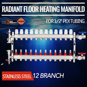 12 Branch 1 2 Pex Radiant Floor Heating Manifold Set Anti corrosion Safe Tested