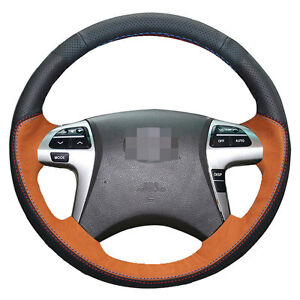 Orange Suede Steering Wheel Cover For 2008 2013 Toyota Highlander Camry Le Hilux