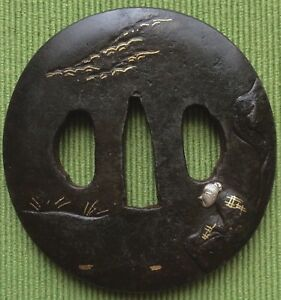 Antique Japanese Tsuba Katana Sword Edo Period T482