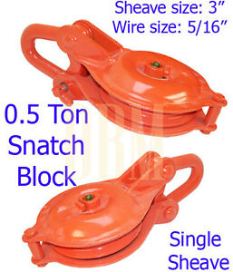 0 5 Ton Yb Snatch Block Single Sheave Wire Rope Hoist 3 Pulley Rigging Shackle