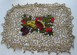 Antique Pierced Embroidery Fruit W Metallic Lace Edge Doily Or Place Mat