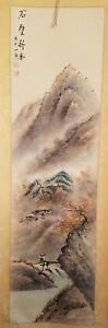 Chinese Silk Scroll Painting Signed Mountain And River 62 5 X 16 75