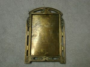 Antique Brass Picture Frame