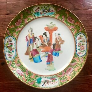 Antique Chinese Famille Rose Canton Porcelain Plate With Figures 19th C