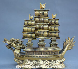 Chinese Fengshui Old Bronze Dragon Boat Plain Sailing Sailing Boat Ship Statue