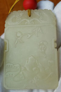 18th 19th C Carved Nephrite Mutton Fat Jade Plaque Pendant Antique Chinese Qing