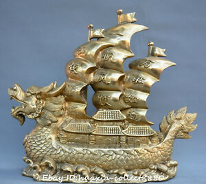 Chinese Fengshui Old Bronze Dragon Boat Plain Sailing Money Wealth Boat Statue