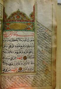Arabic Manuscript Containing Prayers And Poems Signed And Dated