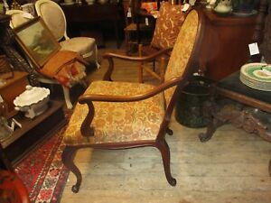 Vintage Mahogany Framed French Style Arm Chair