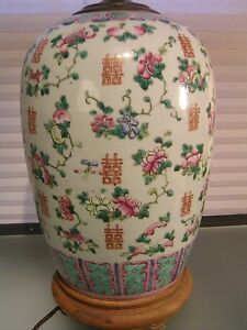 Antique Chinese Porcelain Famille Rose Enamel Vase Lamp W Jade Finial