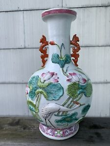 Chinese Antique Famille Rose Porcelain Vase With Cover Possibly 19th Century S