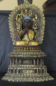 Large Chinese Antique 18 19th C Gold Gilt Purple Bronze Buddha Statue W Altar